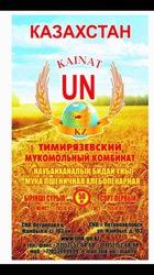 Продаем муку 1 сорт и отруби пшеничные