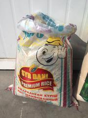 Продаётся рис по оптовым ценам. Высокого качества